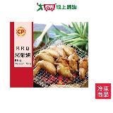 卜蜂BBQ烤雞翅 600G /包