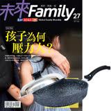 《未來Family》1年12期 贈 Maluta花崗岩不沾平底鍋31cm