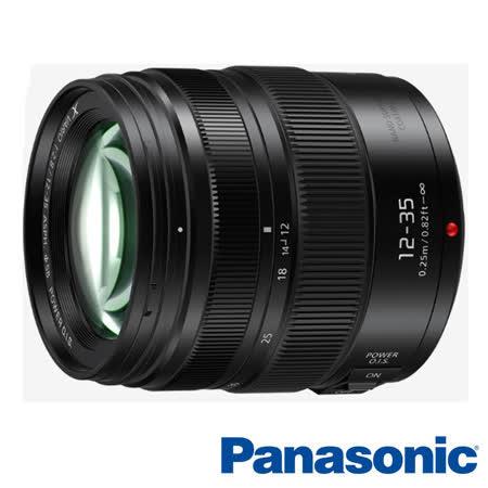 Panasonic G X 12-35mm F2.8 II 二代 (公司貨)