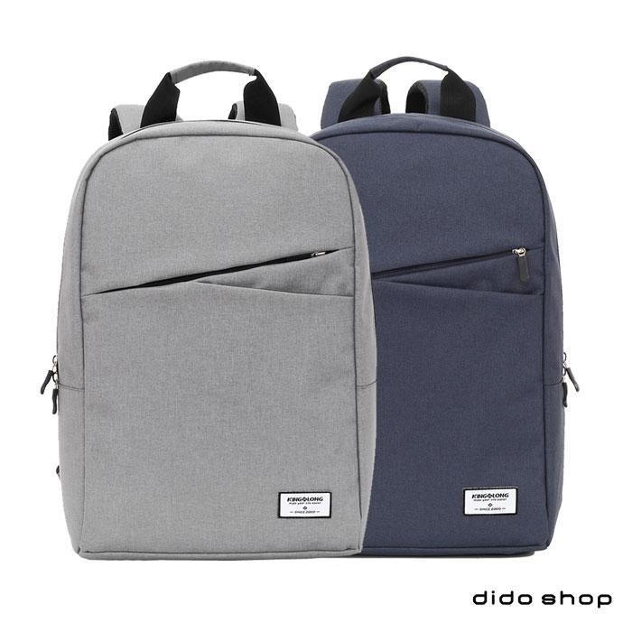 Dido shop 15.6吋 簡約休閒商務筆電包