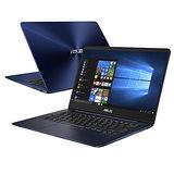 ASUS華碩 UX430UQ-0132B7200U 14吋FHD/i5-7200U/8G/512GSSD/NV940MX 2G獨顯 極致輕薄高效筆電(皇家藍)