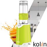 ▼【歌林Kolin】隨行杯冰沙果汁機(單杯組) KJE-MNR571G