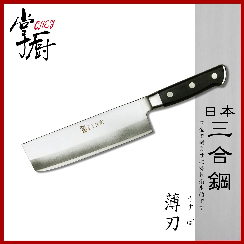 《掌廚HiCHEF》日本三合鋼 16cm 薄刃刀 (L-096) 台灣製