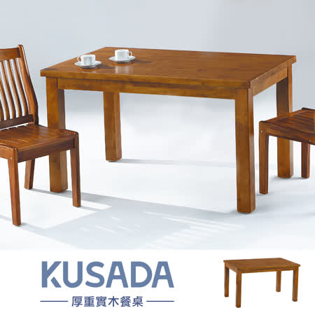 IHouse-草田 厚重實木餐桌(長130×寬80×高75cm)