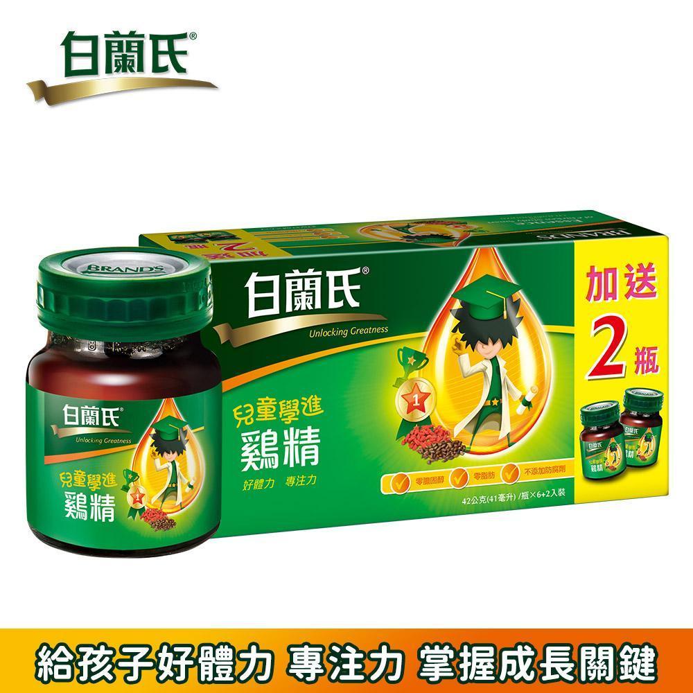 白蘭氏 兒童學進雞精 (42g,6+2瓶/盒)