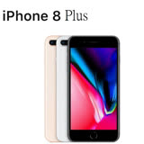 預購 APPLE iPhone 8 Plus 256GB