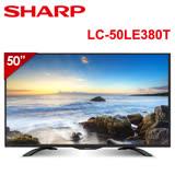 SHARP夏普 50型 FHD智慧連網電視 LC-50LE380T(含標準安裝)