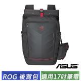 華碩 ASUS ROG RANGER BACKPACK 電競後背包 (適17吋筆電)