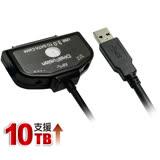 伽利略 精裝版 SATA TO USB3.0 光速線(U3TSIO-01)