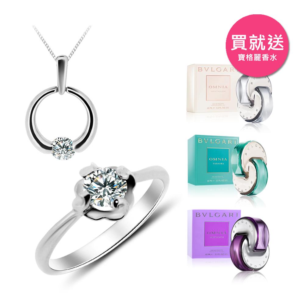 【JELY DIAMOND】30分美鑽戒指、墜鍊 (任選)