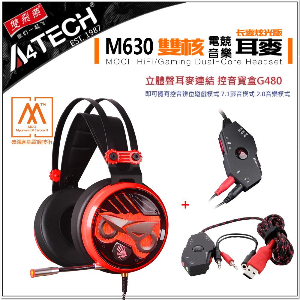 ~Bloody~雙飛燕 M630魔磁雙核電音耳機 –買1送2 贈控音寶盒 G480 再贈