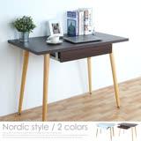 《Homelike》漢斯北歐風附抽書桌(二色任選)