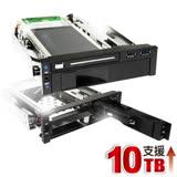 伽利略 MRA750U 5.25吋插槽 U3 2埠+2.5吋 3.5吋雙插槽抽取盒(325B-3S)
