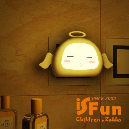 【iSFun】 安祥天使*翅膀光控夜燈
