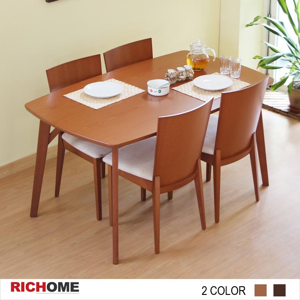專人宅配到府組裝 阿姆斯壯實木餐桌椅組
