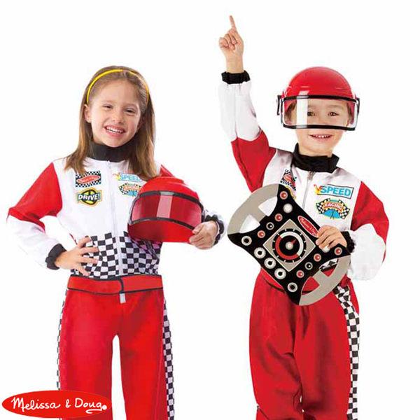 【華森葳兒童教玩具】扮演角系列-Melissa&Doug 麥斯賽車手 N7-8552