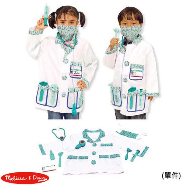 【華森葳兒童教玩具】扮演角系列-Melissa&Doug 丹尼醫生 (單件) N7-4839