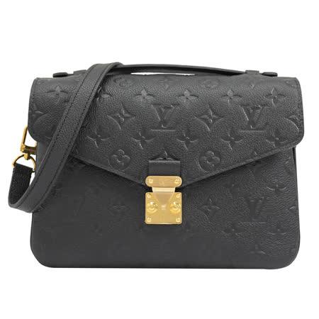 Louis Vuitton 經典花紋皮革壓紋兩用包
