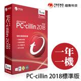 Trend Micro 趨勢科技 PC-cillin 2018 一年一機標準版