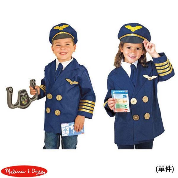 【華森葳兒童教玩具】扮演角系列-Melissa&Doug 飛機機長 (單件) N7-8500