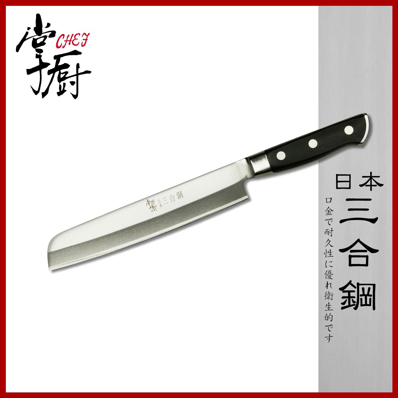 《掌廚HiCHEF》日本三合鋼 17cm 水果刀 (L-102) 台灣製