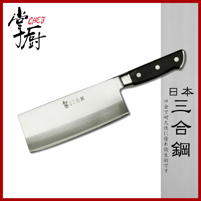 《掌廚HiCHEF》日本三合鋼 17cm 斬剁兩用刀 (L-974) 台灣製
