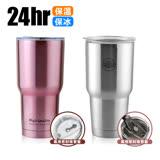316不鏽鋼保溫杯/酷冰杯900ML附萬用密封吸管蓋(3色可選)