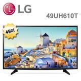 【促銷】LG樂金 49型UHD 4K Smart TV 液晶電視49UH610T-送動感遙控器