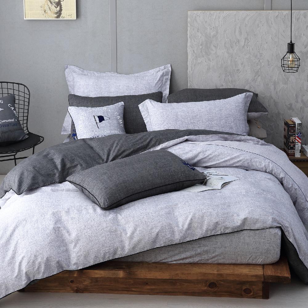 OLIVIA 《  LUCAS 雙色 》 雙人床包枕套三件組 床包淺灰款 都會簡約