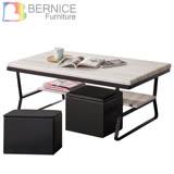 Bernice-安里4尺工業風石面大茶几(附椅凳)