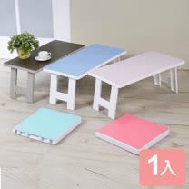《真心良品》馬卡龍123快速收折疊桌(1入)