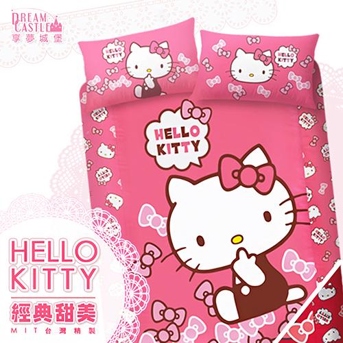 【享夢城堡】雙人床包薄被套四件式組 - HELLO KITTY 經典甜美-粉.紅