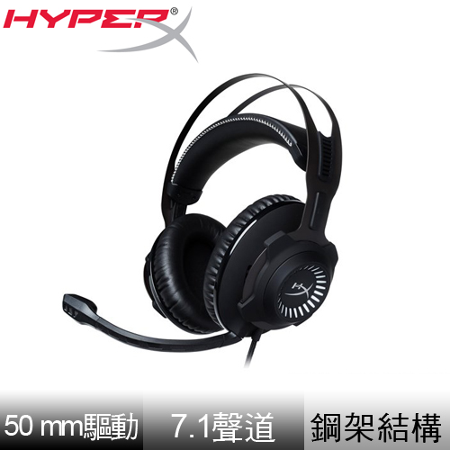 Kingston 金士頓 HyperX Cloud Revolver S 杜比7.1虛擬環繞音效電競耳機 (HX-HSCRS-GM/AS)