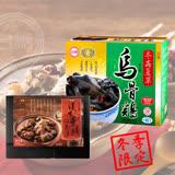 《台糖》冬蟲夏草烏骨雞(2.2kg/盒)+漢方藥膳排骨湯(1.8kg/盒)