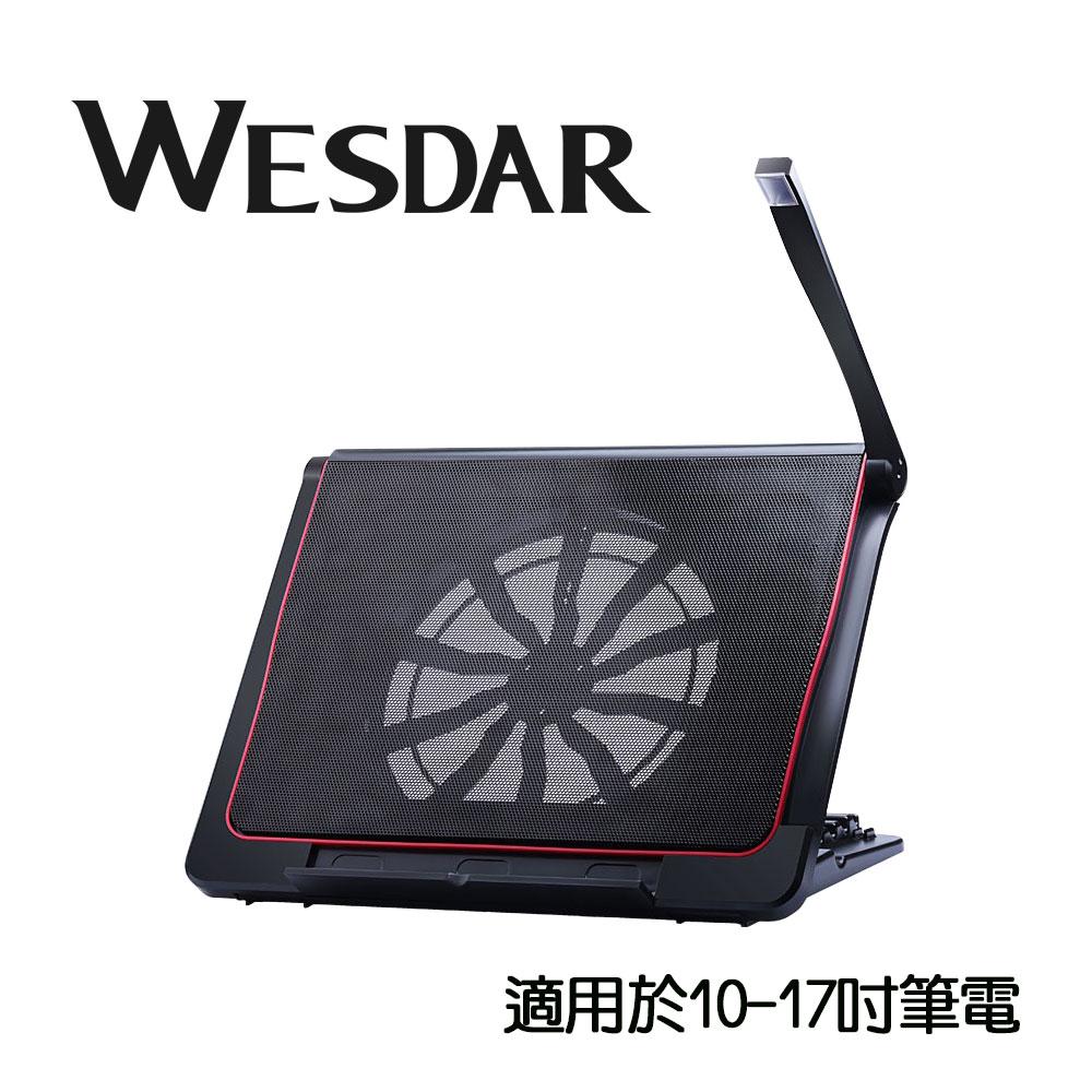 ~Wesdar~K~8288F 電競筆記型電腦用散熱墊