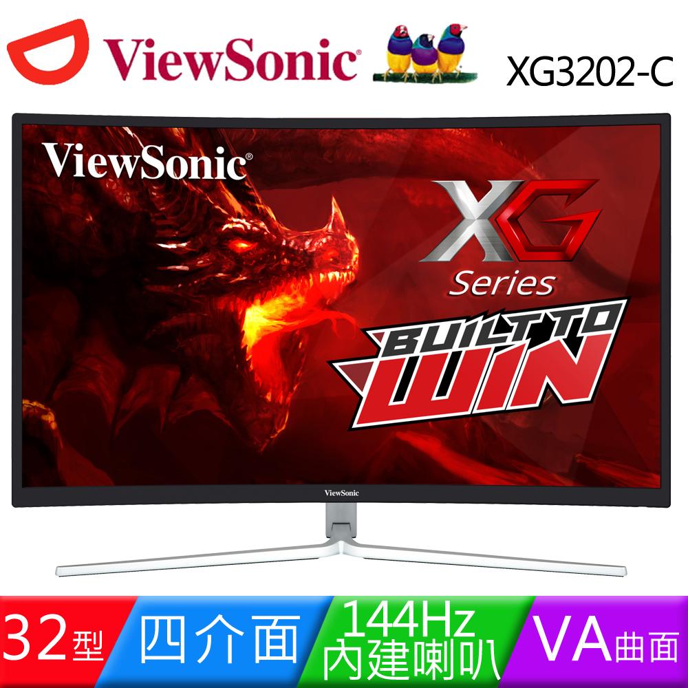 ViewSonic 優派 XG3202-C 32型VA曲面144Hz極速電競液晶螢幕
