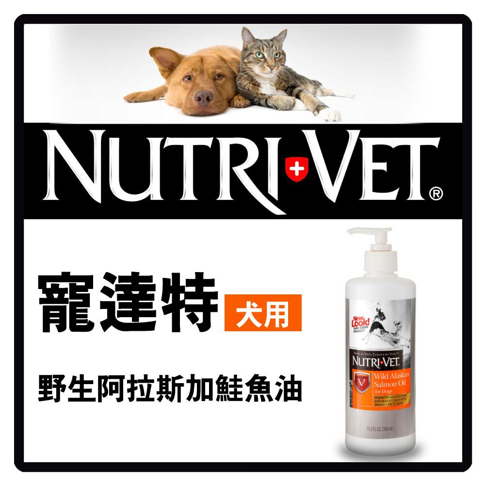 寵達特 犬用野生阿拉斯加鮭魚油6.5fl.oz(192ml) (F001A06)