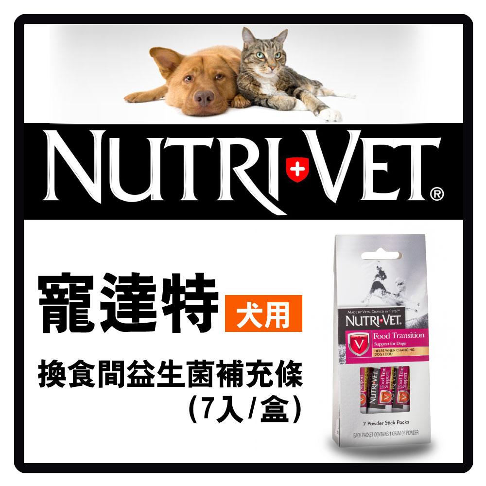 寵達特 犬用換食間益生菌補充條(7入/盒) (F001A16)