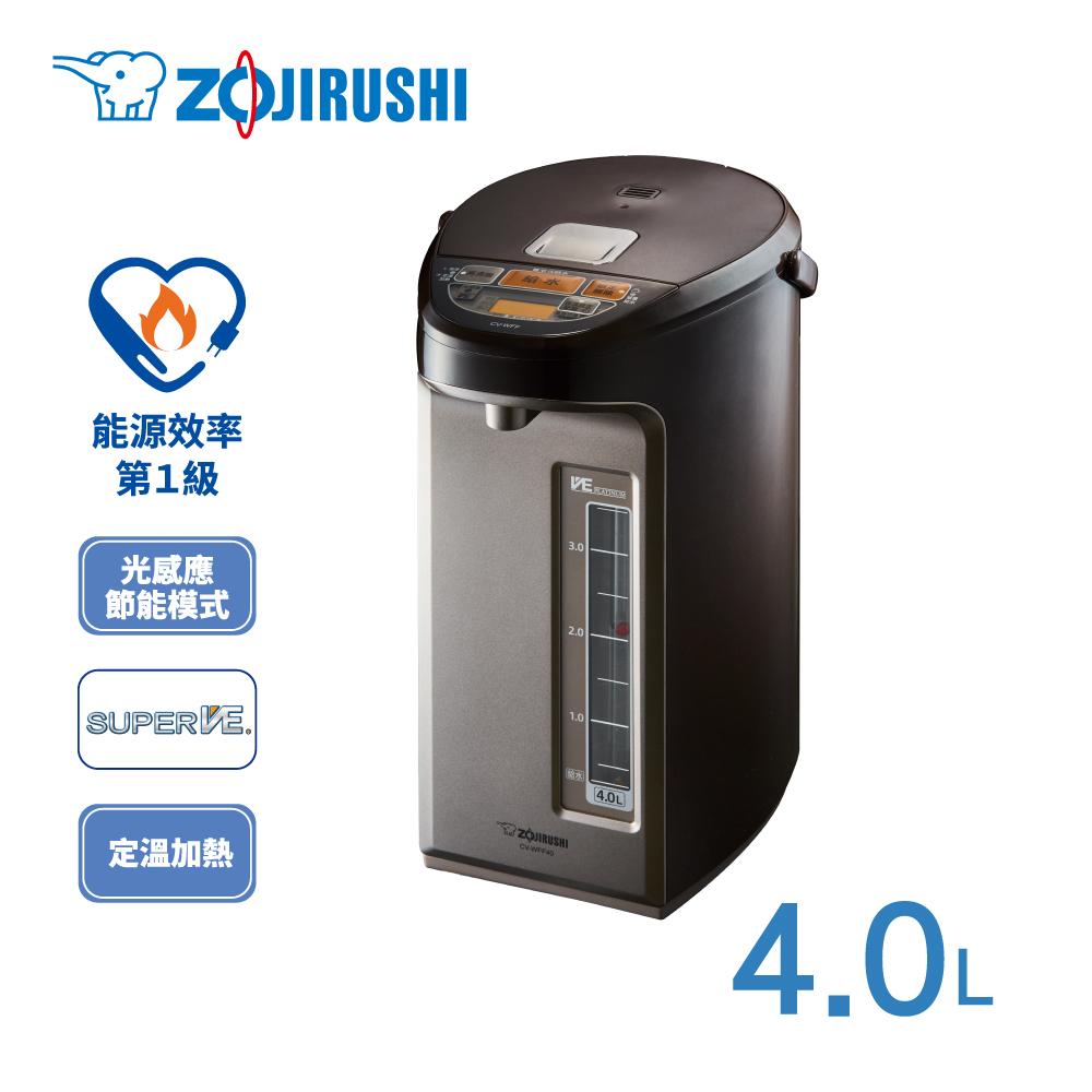 象印*4公升* SuperVE真空省電微電腦電動熱水瓶(CV-WFF40)