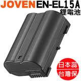 JOVEN 相機專用鋰電池 (EL15完整破解版 ) 1900mAh