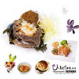 2張組↘【台北墨賞】新鐵板料理-2018晚鳥鮑魚海陸單人套餐(限19:30後用)