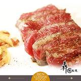 【台北 犇 鐵板燒】午餐饗宴(加贈主廚小點)