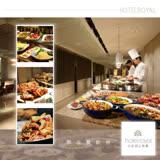 【老爺大酒店】2人Le Cafe自助式午餐或晚餐吃到飽