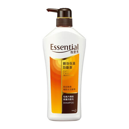 Essentia逸萱秀 瞬效保濕防斷裂洗髮乳700ml