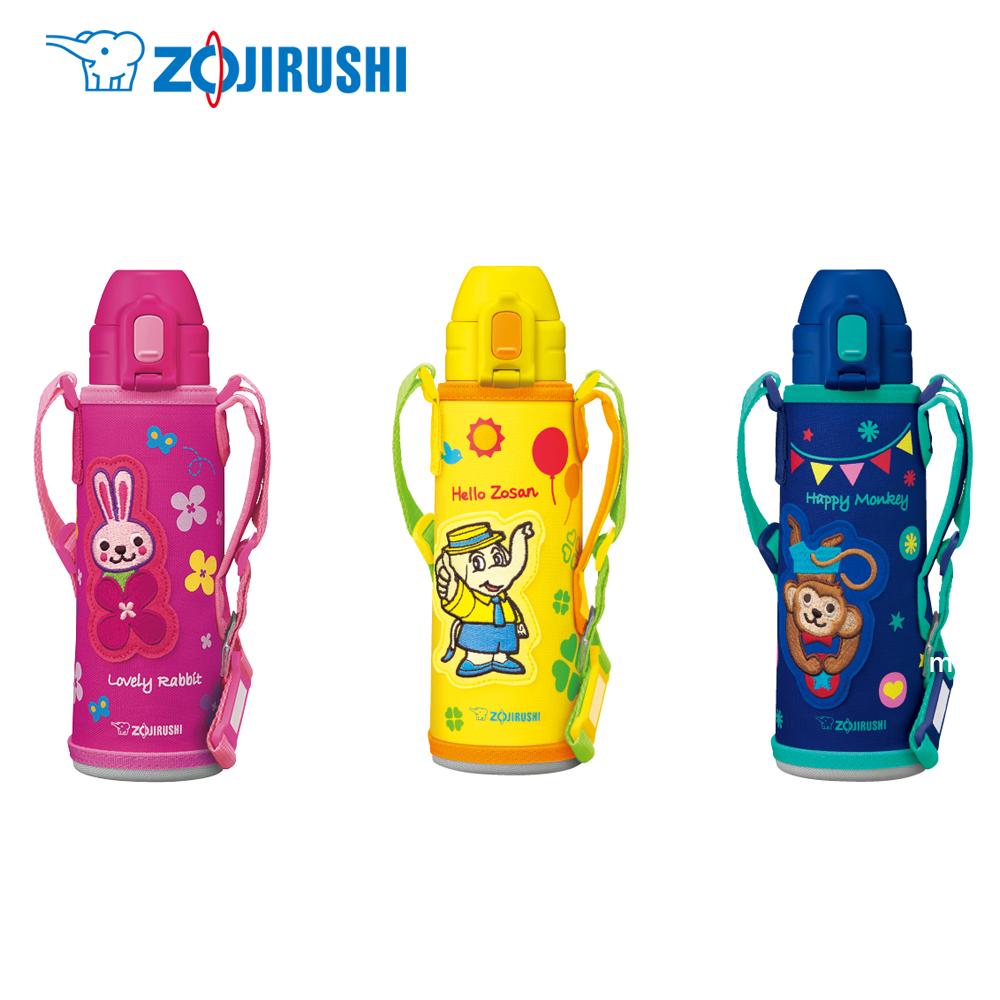 象印*0.52L*童用不鏽鋼真空保冷瓶(SD-CAE50)