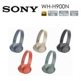 SONY h.ear 2 無線藍牙降噪頭戴式耳麥 WH-H900N