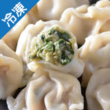 蔥媽媽爆汁手工韭菜豬肉水餃1000G /袋