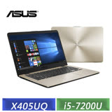(福利品) ASUS X405UQ 14吋FHD/i5-7200U/4G DDR4/1TB/NV 940MX 2G/W10 效能輕薄筆電 (金)