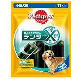 寶路X型潔牙骨11支入-小型犬