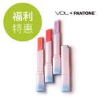【NG品】VDL X Pantone 夢幻棉花糖唇膏(外包裝褪色)